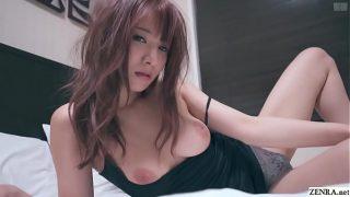 Mion Sonoda busty abigail mac JAV คลิป sex ฟรี star stripping in bed คลิปหลุดนักศึกษา